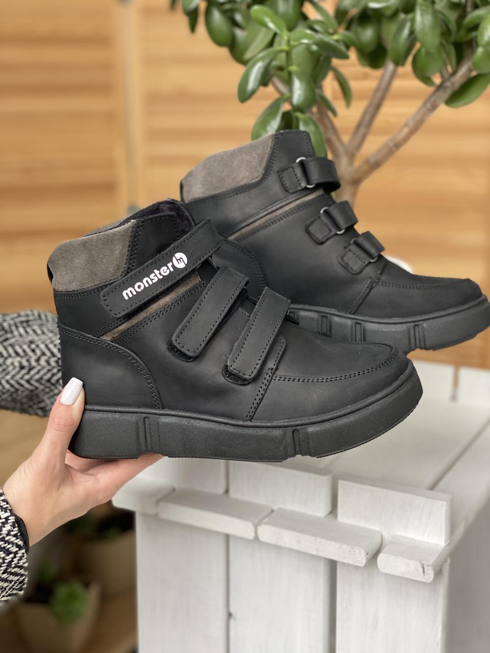 Подростковые ботинки кожаные зимние черные Monster Fil