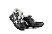 Детские кроссовки кожаные зимние черные-белые CrosSAV 12 блеск