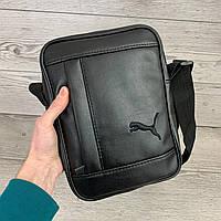 Мужская черная сумка через плечо Puma, спортивная барсетка планшетка пума с плечевым ремнем PU кожа
