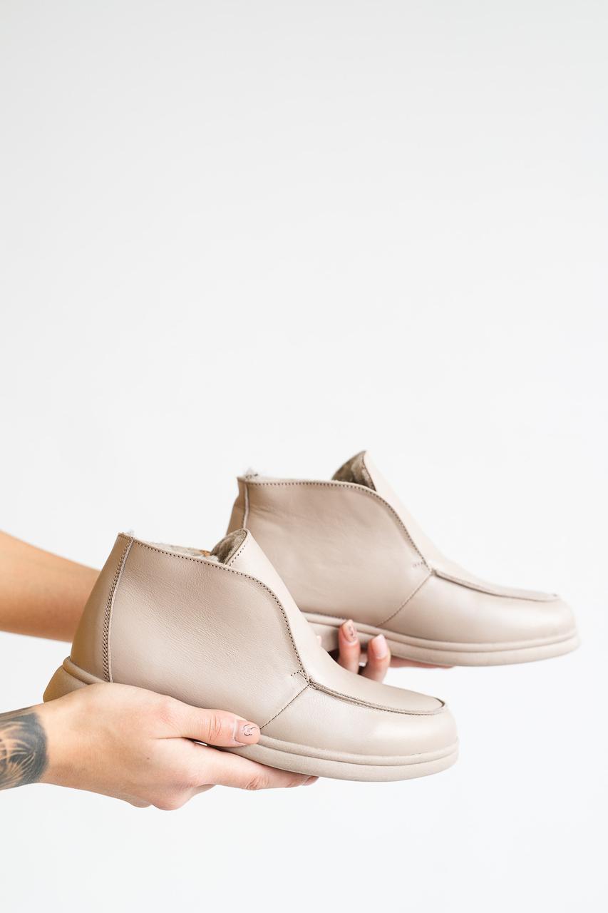 Женские ботинки кожаные зимние бежевые Yuves 305 Z низ