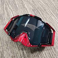 Мото-очки для мотоцикла затемненные для кроссового мото шлема эндуро JIE POLLY Красный (J027-2)