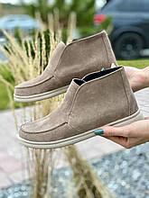Женские ботинки замшевые весна/осень бежевые Mkrafvt Casual 1150 Байка