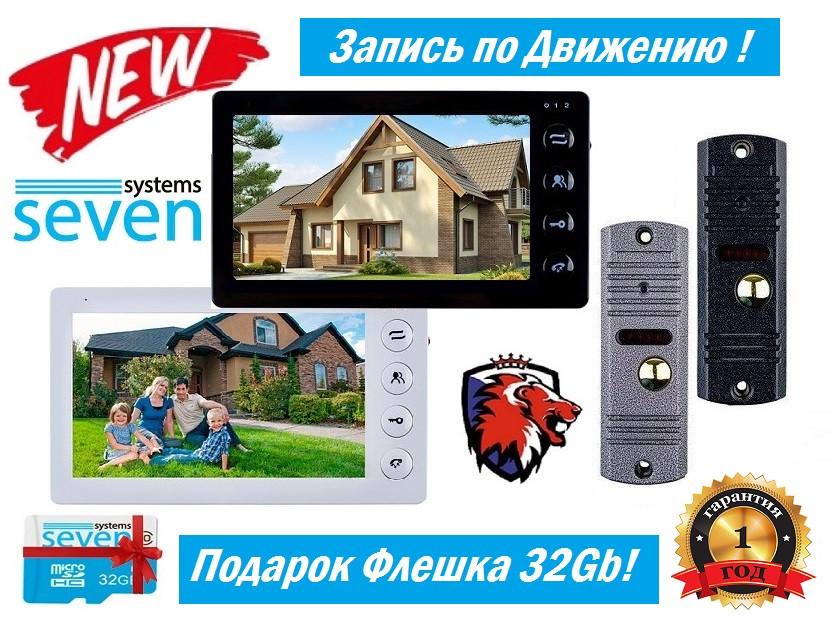 Видеодомофон для квартиры Seven DP–7574 + SEVEN CP-7506Tvl + Подарок Флешка 32Gb