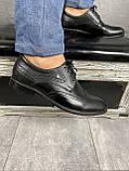Мужские туфли кожаные весна/осень черные Vivaro 611 (Oxford), фото 2