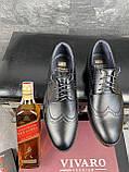 Мужские туфли кожаные весна/осень черные Vivaro 611 (Oxford), фото 5