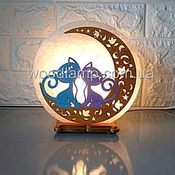Соляная лампа круглая Коты на луне цветная