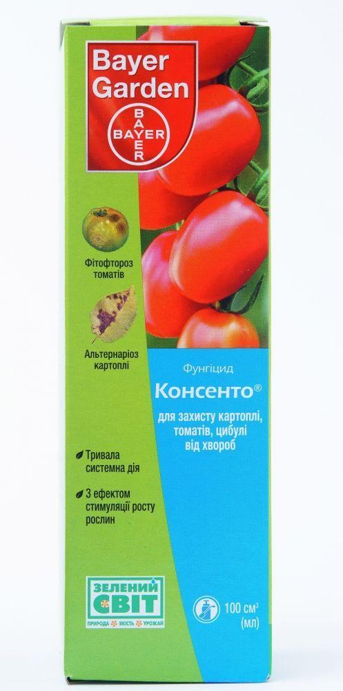 Фунгіцид Консенто 450 SC к.с. (100 мл), Bayer
