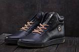 Мужские ботинки кожаные зимние синие Milord Olimp B, фото 6