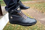 Мужские ботинки кожаные зимние синие Milord Olimp B, фото 10