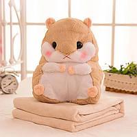 Плед Хомяк 3 в 1 мягкая игрушка подушка плед-подушка хомячок Бежевый