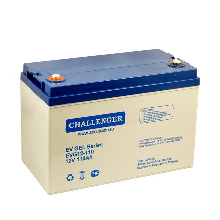 Гелевый тяговый аккумулятор Challenger EVG12-110 (12 Вольт, 110 Ач)
