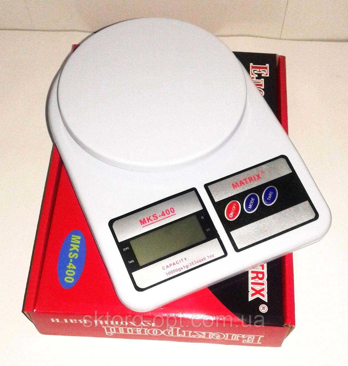 Весы кухонные MKS-400 10КГ. Matrix