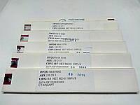 Набор эльборовых брусков из 5 шт -  МО 150х25х3 мм