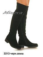Сапоги женские черные замшевые высокие голенища