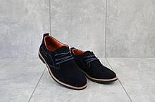 Подростковые туфли замшевые весна/осень синие Yuves М6