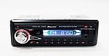 Мощная Автомагнитола с чистым звуком MP3 1080-A С USB И BLUETOOTH. Лучшая Цена!, фото 2