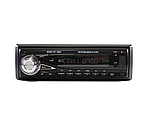 Мощная Автомагнитола с чистым звуком MP3 1080-A С USB И BLUETOOTH. Лучшая Цена!, фото 3