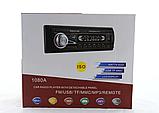 Мощная Автомагнитола с чистым звуком MP3 1080-A С USB И BLUETOOTH. Лучшая Цена!, фото 5