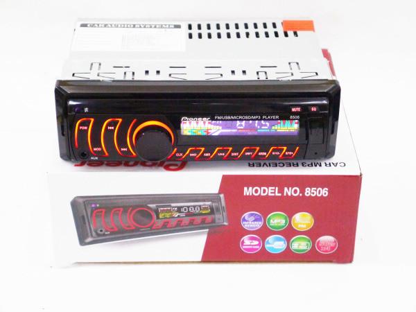 Автомагнитола 1DIN MP3-8506 Съемная Панель + Пульт управления | Автомобильная магнитола реплика Pioneer