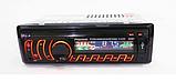 Автомагнитола 1DIN MP3-8506 Съемная Панель + Пульт управления | Автомобильная магнитола реплика Pioneer, фото 2