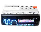 Автомагнитола 1DIN MP3-8506 Съемная Панель + Пульт управления | Автомобильная магнитола реплика Pioneer, фото 4