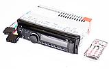 Автомагнитола 1DIN MP3-8506 Съемная Панель + Пульт управления | Автомобильная магнитола реплика Pioneer, фото 5