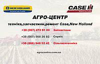 231751A1 Датчик давления и температуры трансмиссионного масла 404450A1 New Holland T9060, TJ375,Case 500