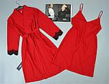 Красный комплект домашней женской одежды халат и пеньюар., фото 2