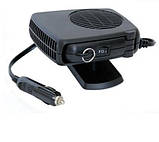 Автомобильный обогреватель Auto Heater Fan 703, 140W питание от прикуривателя, автопечка, автодуйка, фото 2