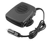 Автомобильный обогреватель Auto Heater Fan 703, 140W питание от прикуривателя, автопечка, автодуйка, фото 3