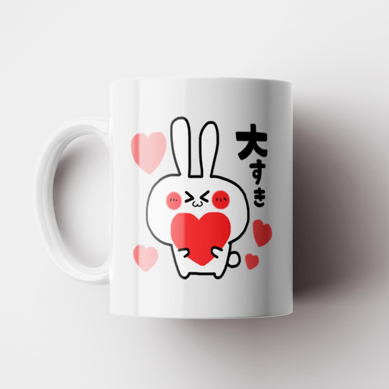 Чашка подарок любимому / любимой. Заяц. Подарок на день Валентина