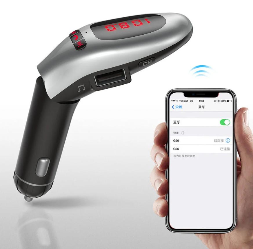 Автомобильный FM-трансмиттер G96 Bluetooth, громкая связь / ФМ модулятор / Трасмиттер
