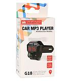 Автомобильный FM-трансмиттер G18 (2USB, 2.1A, MP3 Player), чёрный, фото 2