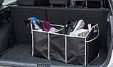 """Сумка - органайзер в багажник автомобиля. Органайзер для авто """"Car Boot Organiser""""., фото 9"""