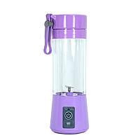 Портативный блендер для смузи с бутылкой Juice Cup USB фитнес шейкер для коктейлей беспроводной, Блендеры