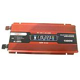 Преобразователь UKC авто инвертор 12V-220V 1000W LCD KC-1000D, фото 5