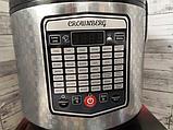 Мультиварка Crownberg CB 5523 с фритюрницей  45 программ, мультиповар, пароварка 860 ВТ АКЦИЯ, фото 4