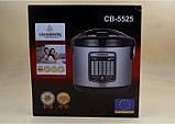 Мультиварка с фритюрницей Crownberg CB 5525 (45 программ, 5 л.) 860Вт, фото 4