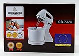 Ручной миксер с чашей 2 л Crownberg CB-7320 300 Ватт, фото 5