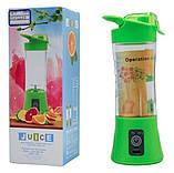 Фитнес-блендер Smart Juice Cup Fruits QL-602 Портативный миксер, шейкер с USB, фото 6