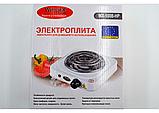 Электроплита 1 комфорка, спиральная, WimpeX WX-100B-HP, мощная плита, фото 5