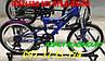 ✅ Детский Горный Двухподвесный Велосипед Azimut Blackmount 20 D СЕРО-ГОЛУБОЙ, фото 9