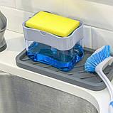 Органайзер для мочалок с мыльницей и дозатором нажимная Soap Pump Sponge Caddy, фото 2