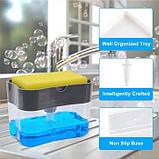 Органайзер для мочалок с мыльницей и дозатором нажимная Soap Pump Sponge Caddy, фото 3
