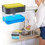 Органайзер для мочалок с мыльницей и дозатором нажимная Soap Pump Sponge Caddy, фото 6
