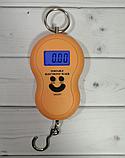 Кантерные цифровые весы с батарейками в комплекте смайлик от 0,01гр до 50кг, фото 3