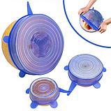 Набор многоразовых силиконовых крышек для посуды 6 штук Super Stretch SILICONE Lids, фото 2
