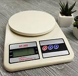 Кухонные весы Kitchen skale SF-400 на 10 кг, фото 2