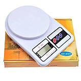 Кухонные весы Kitchen skale SF-400 на 10 кг, фото 3