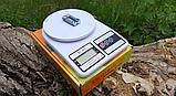 Кухонные весы Kitchen skale SF-400 на 10 кг, фото 7